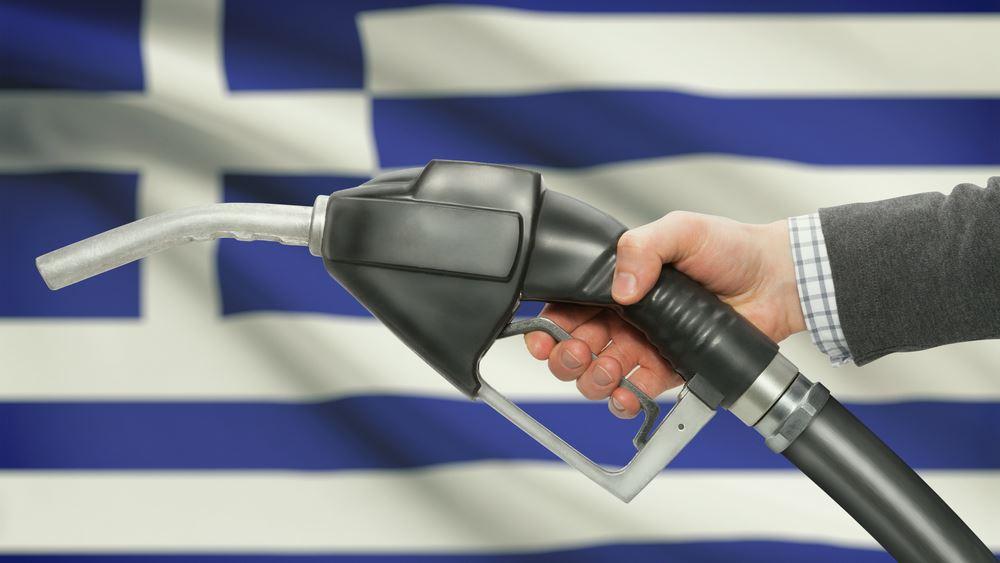 Σύσκεψη στο ΥΠΕΝ για τις εξελίξεις στην αγορά καυσίμων
