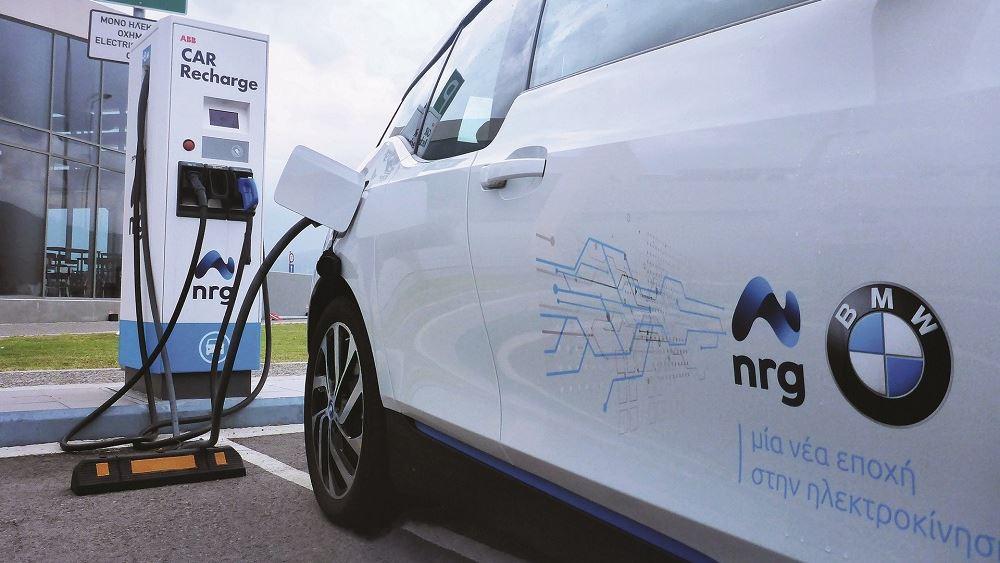 Η nrg κινεί το μέλλον της ηλεκτροκίνησης!