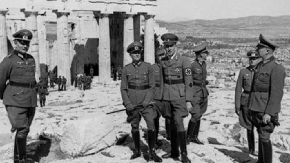 Οι επανορθώσεις προς την Ελλάδα στο Ράιχσταγκ