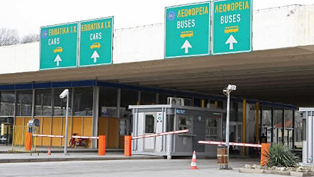 Σημαντική μείωση των αυτοκινήτων στο συνοριακό φυλάκιο του Προμαχώνα
