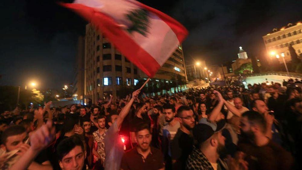 Λίβανος: Φόρους σε τράπεζες και μείωση μισθών 50% σε πρόεδρο, υπουργούς και βουλευτές εξήγγειλε ο Χαρίρι