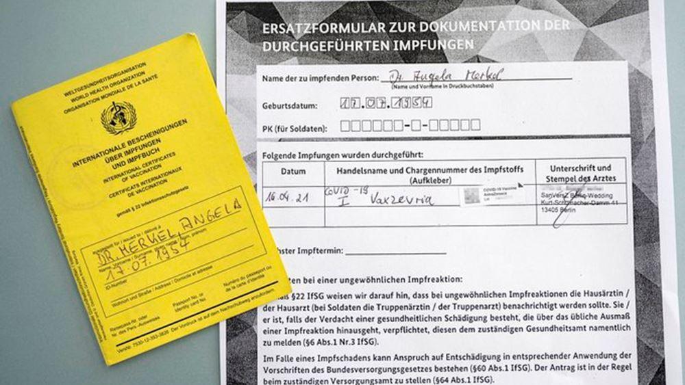 Μέρκελ έκανε εμβόλιο AstraZeneca