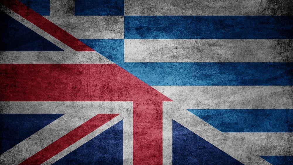"""Βρετανικές διπλωματικές πηγές: Ετοιμάζεται """"συμφωνία-ομπρέλα"""" για στρατηγική εταιρική σχέση Ελλάδας - Βρετανίας"""