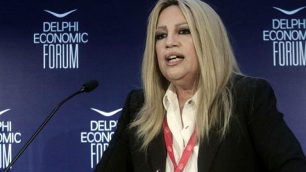 Φ. Γεννηματά: Λέμε ναι σε έναν άλλο δρόμο για την Ελλάδα και την Ευρώπη