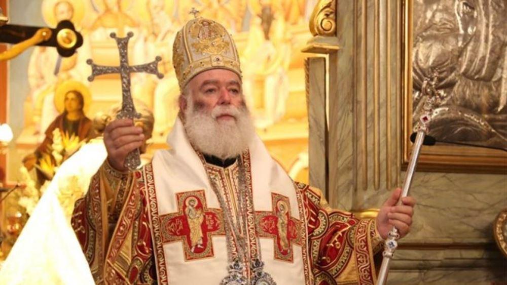 Συγχαρητήριες επιστολές του Πατριάρχη Αλεξανδρείας προς Μητσοτάκη, Δένδια, Σούκρι για τη συμφωνία