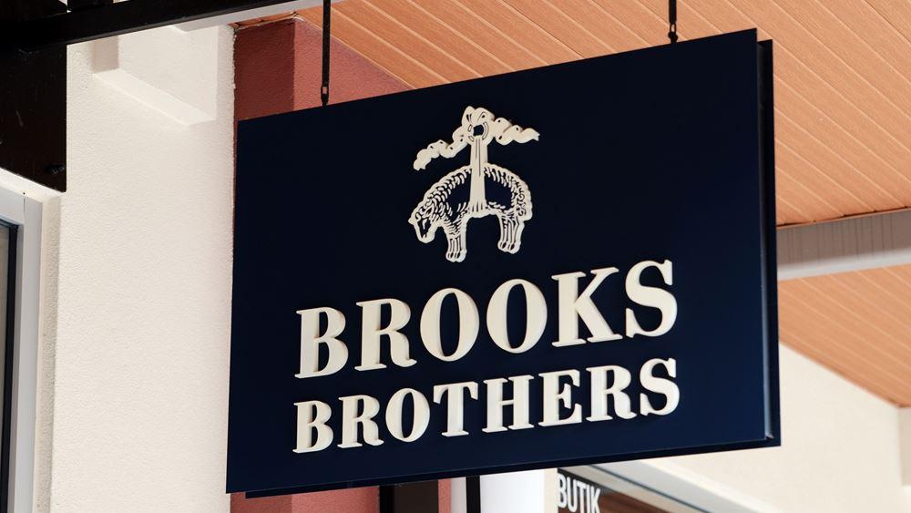 """Η Tal Apparel """"βλέπει"""" σαμποτάζ πίσω από την πτώχευση της Brooks Brothers και μηνύει την οικογένεια Del Vecchio"""