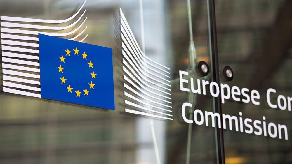 Κομισιόν:Η Ελλάδα ανακάμπτει ταχύτερα από τις προβλέψεις - Θετική και η 11η αξιολόγηση