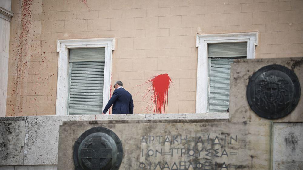 ΕΛΑΣ: ΕΔΕ για την εισβολή του Ρουβίκωνα στη Βουλή