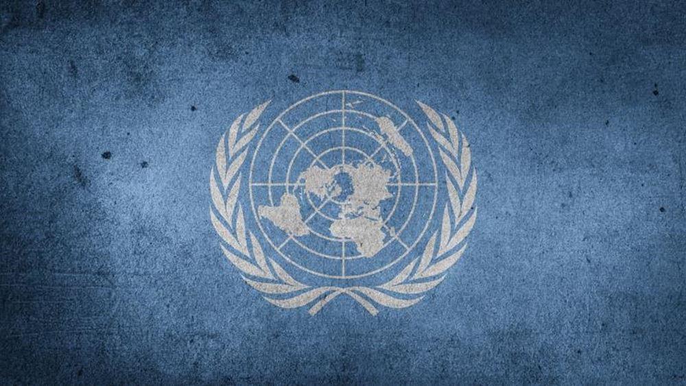 ΟΗΕ: Τουλάχιστον 45 πρόσφυγες και μετανάστες νεκροί σε ναυάγιο στα ανοικτά της Λιβύης