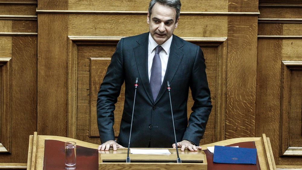 Μητσοτάκης για προεδρική εκλογή: Δεν αναιρείται η ευθύνη για ευρύτερη πολιτική συναίνεση