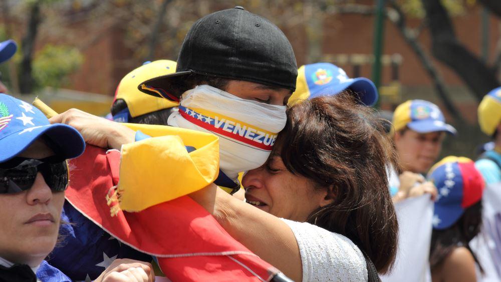 ΟΗΕ: Κανείς δεν θα πρέπει να αναγκαστεί να ψηφίσει στις εκλογές της Κυριακής στη Βενεζουέλα