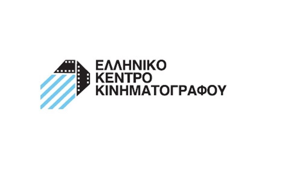 Σημαντικό μέρος της ιστορίας του ελληνικού σινεμά διασώθηκε από το ΥΠΠΟΑ και το Ελληνικό Κέντρο Κινηματογράφου