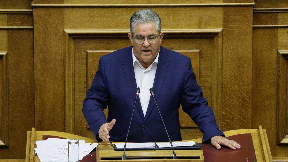 Κουτσούμπας: Tο δόγμα περί δήθεν προστασίας της Ελλάδας από ΗΠΑ-ΝΑΤΟ-ΕΕ έχει χρεοκοπήσει