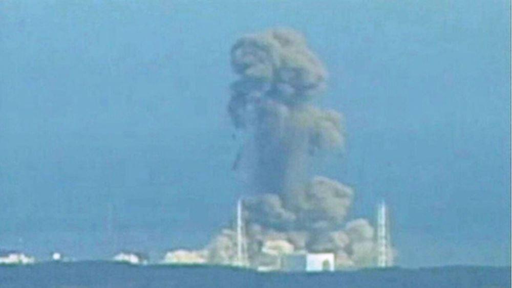 Πυρηνικός σταθμός Φουκουσίμα