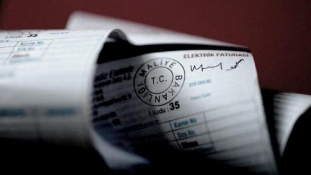 Οι Τούρκοι πολίτες πλήρωσαν ρεύμα και φυσικό αέριο πάνω από 30% ακριβότερα από πέρσι