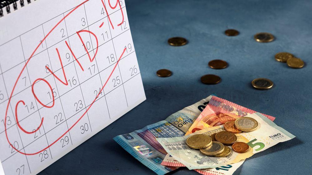Ύφεση από 7,5-10,5% προβλέπει το ΙΟΒΕ για το 2020