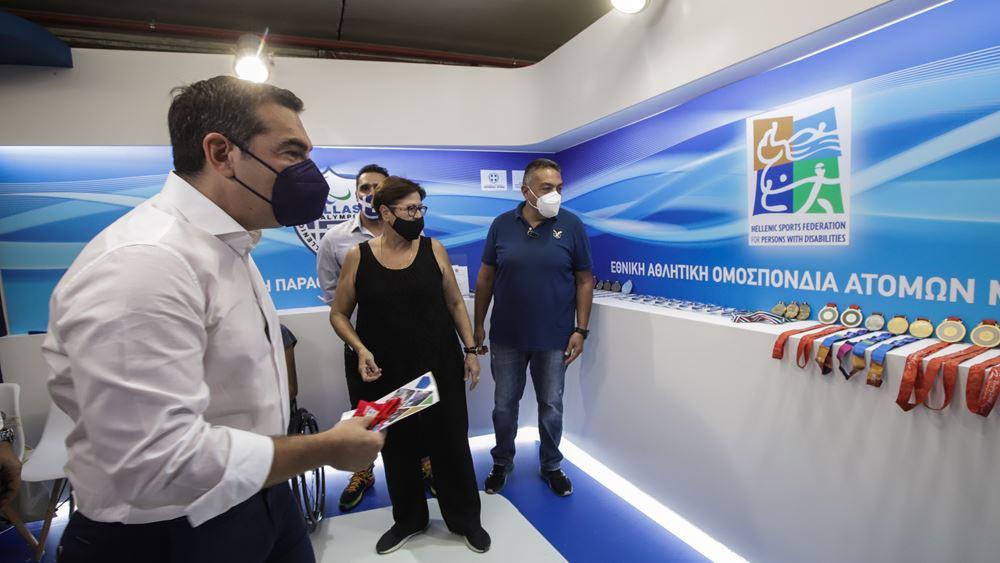 Α. Τσίπρας: Η ανασφάλεια πλημμυρίζει τη συντριπτική πλειοψηφία των Ελλήνων