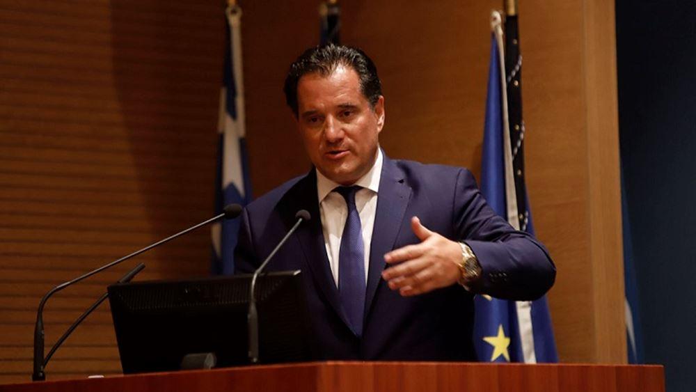 """Γεωργιάδης: Η μείωση της προκαταβολής φόρου """"θα είναι γενναία"""""""