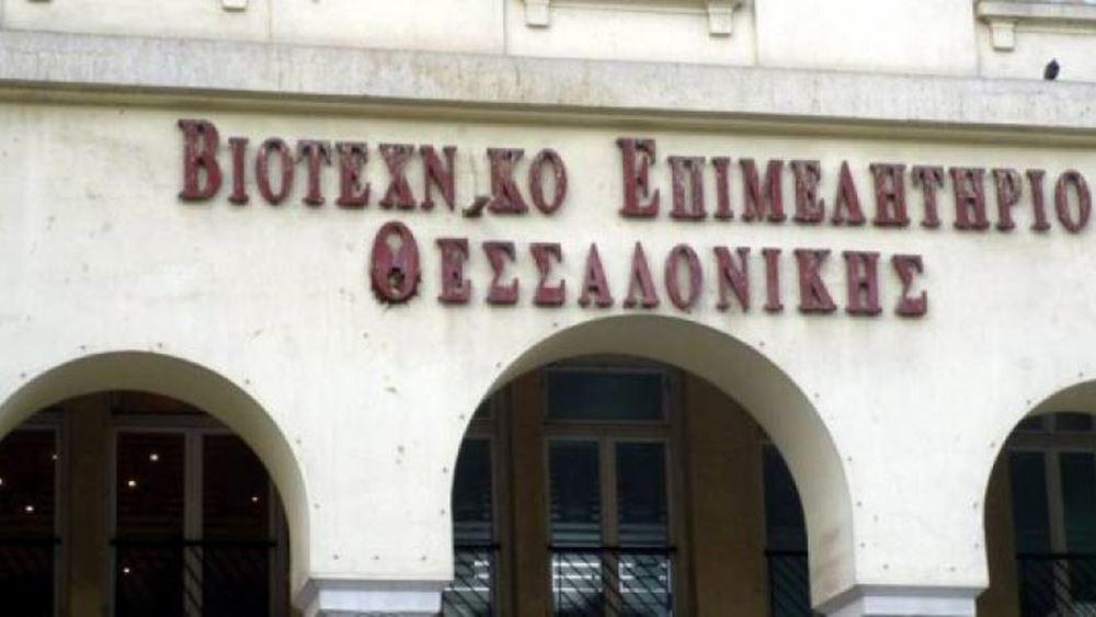 ΒΕΘ: SOS εκπέμπουν βιοτεχνίες για το κλείσιμο του τελωνείου της Κρυσταλλοπηγής
