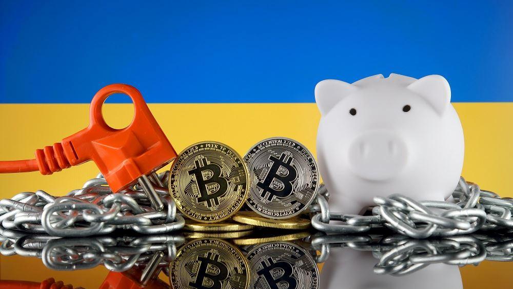 Ουκρανια bitcoin