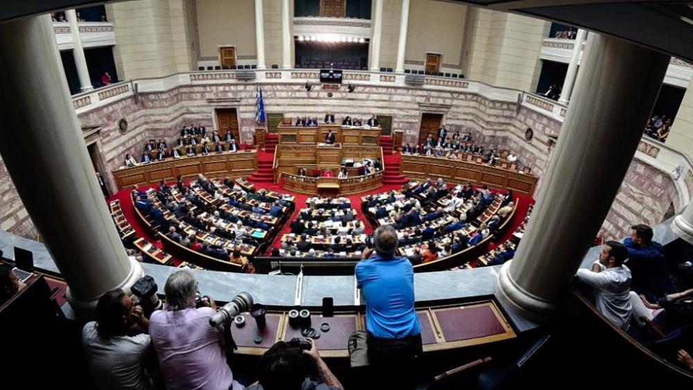 """Η αλλαγή του εκλογικού νόμου και η """"μπάλα"""" σε Τσίπρα και Φώφη για διπλές κάλπες"""