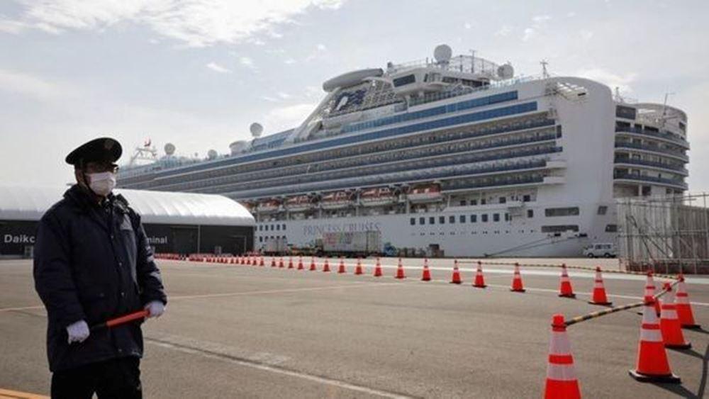 Ιαπωνία: Ξεκίνησε η απομάκρυνση των Αμερικανών από κρουαζιερόπλοιο που βρίσκεται σε καραντίνα