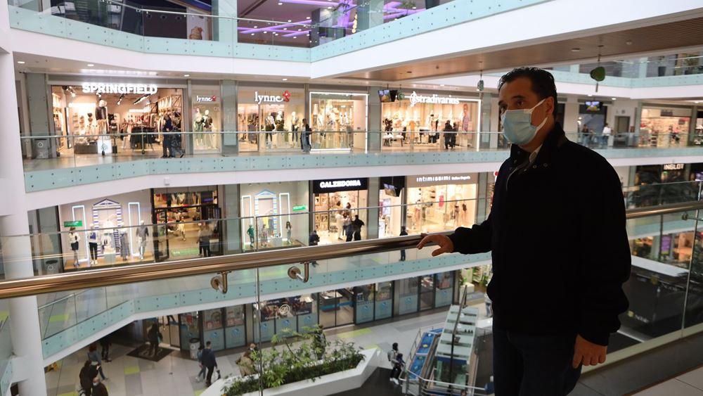 Αυτοψία Αδ. Γεωργιάδη σε εμπορικά κέντρα: Όλα κυλούν ομαλά