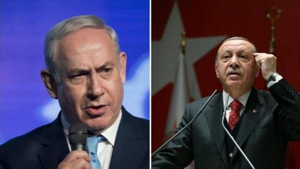 """Νετανιάχου: Δεν θα χάσουμε την """"ιστορική ευκαιρία"""" - Ερντογάν: Δεν θα επιτρέψουμε προσάρτηση της Παλαιστίνης"""