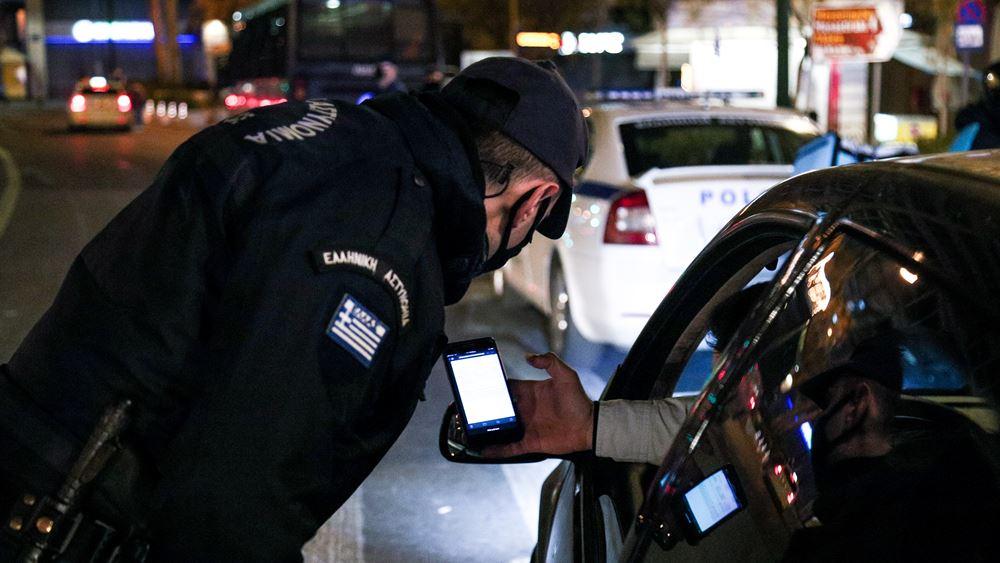 Πρόστιμα  544.050 ευρώ και 11 συλλήψεις το Σάββατο για παραβάσεις των μέτρων κατά του κορονοϊού