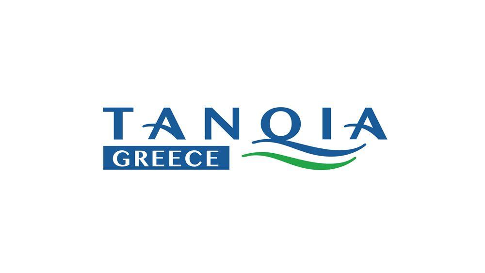 Tanqia Greece: Επένδυση στην Ελλάδα του ομίλου Tanqia Environment των Ηνωμένων Αραβικών Εμιράτων