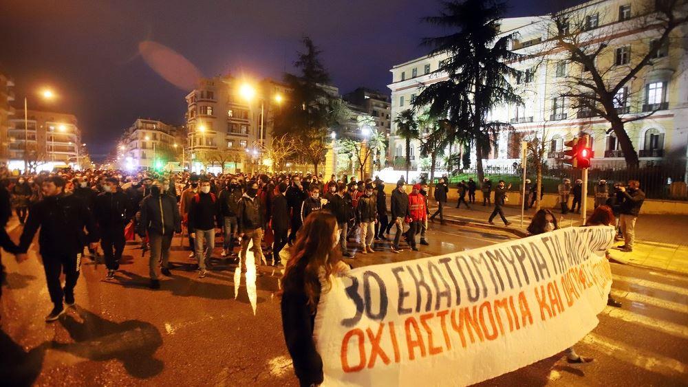 Συλλαλητήριο Θεσσαλονίκη 11.02.2021