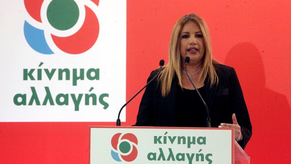 ΚΙΝΑΛ: Δεν ακούσαμε κάποια αναφορά από τον κ. Μητσοτάκη στα θέματα του σύγχρονου κράτους πρόνοιας