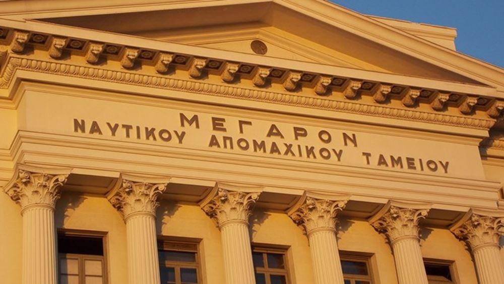 Υπ. Εργασίας: Πρόεδρος του ΝΑΤ διορίστηκε ο Κωνσταντίνος Τσαγκαρόπουλος