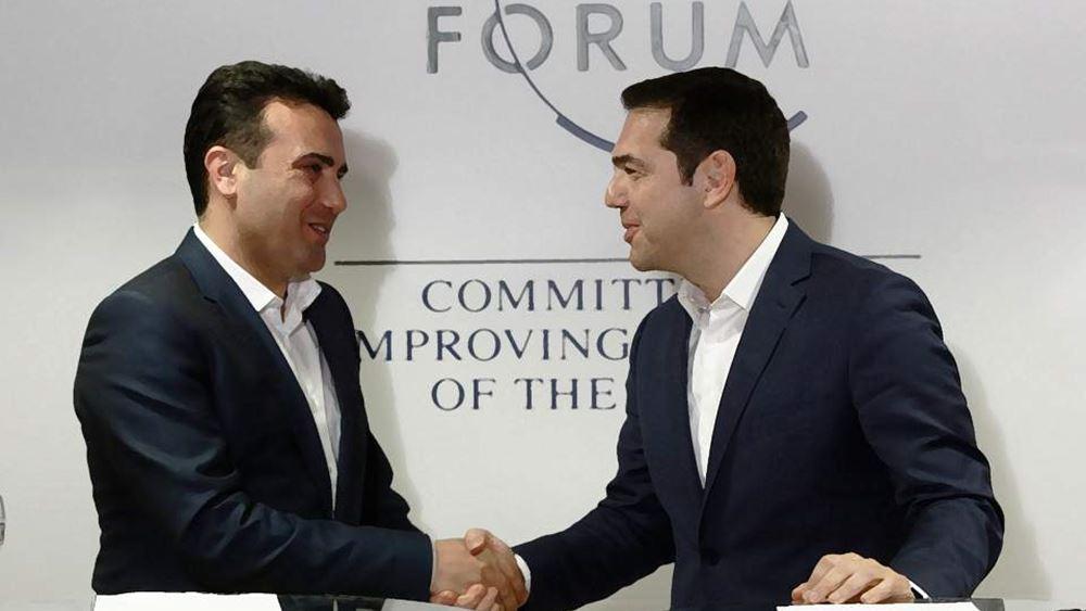 """Το όνομα """"Μακεδονία του Ίλιντεν"""" πρότεινε η ΠΓΔΜ"""