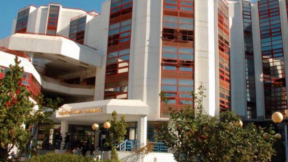 Tο Πανεπιστήμιο Πειραιά αρωγός του ΙνστιτούτουΧρηματοοικονομικού Αλφαβητισμού