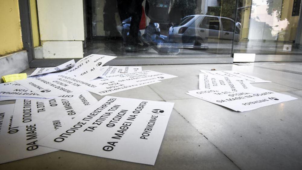 """""""Καταδρομική"""" με τρικάκια του Ρουβίκωνα στα εγκληματολογικά εργαστήρια"""