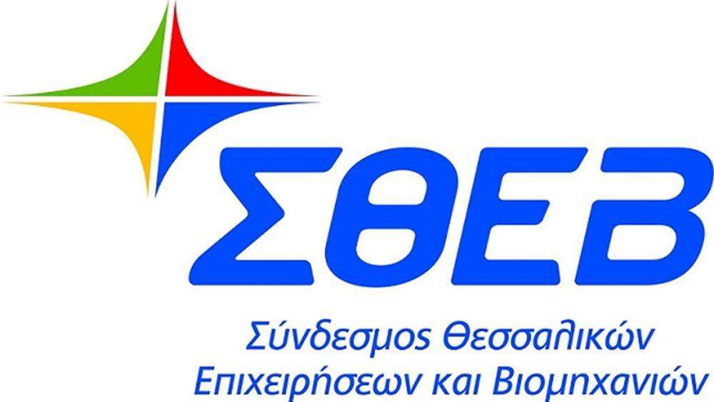 Επιτάχυνση της αποπληρωμής επιχειρήσεων για προγράμματα ΛΑΕΚ του ΟΑΕΔ ζητά ο ΣΘΕΒ