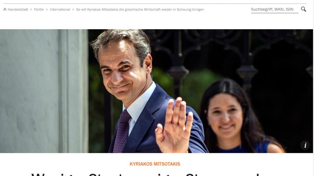 Handelsblatt: Το Ελληνικό, κορυφαία προτεραιότητα για τον Κ. Μητσοτάκη