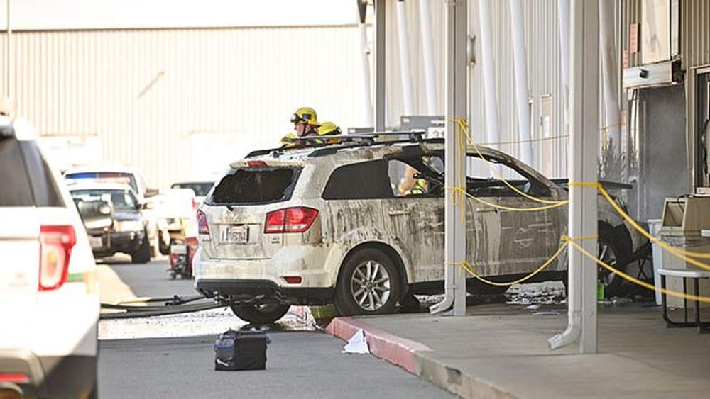 ΗΠΑ: Επίθεση ενόπλου σε κέντρο διανομής της Wal-Mart, τουλάχιστον δύο νεκροί