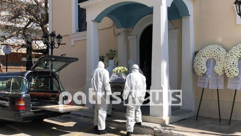 Αμαλιάδα: Υπό αυστηρότατα υγειονομικά μέτρα ασφαλείας η κηδεία του πρώτου θύματος του κορονοϊού