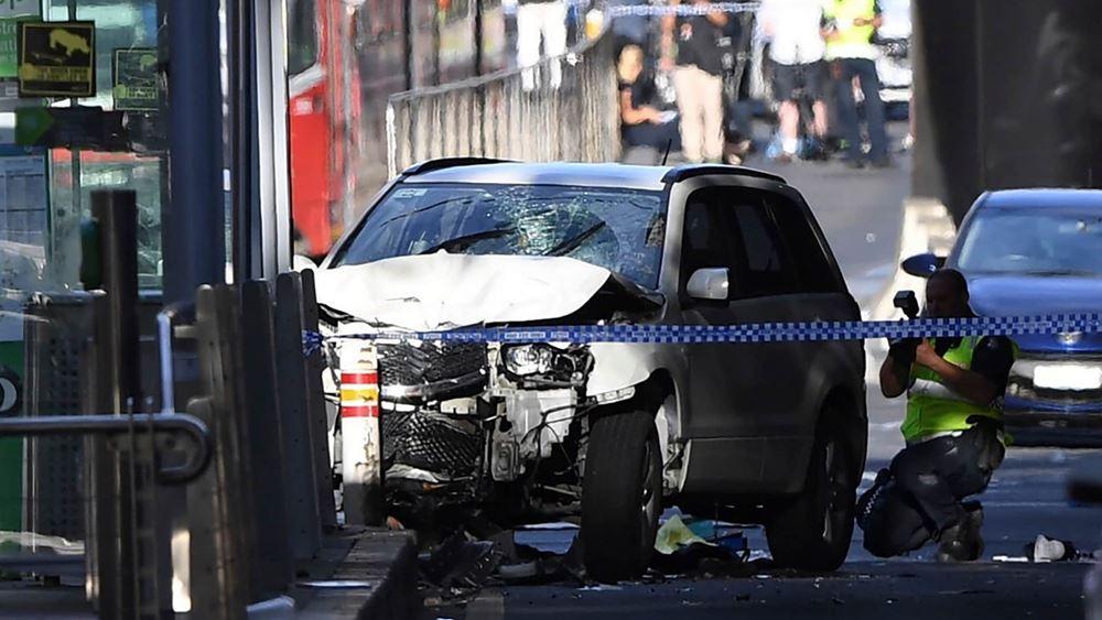 Ένας νεκρός και δύο τραυματίες από επίθεση με μαχαίρι στο κέντρο της Μελβούρνης