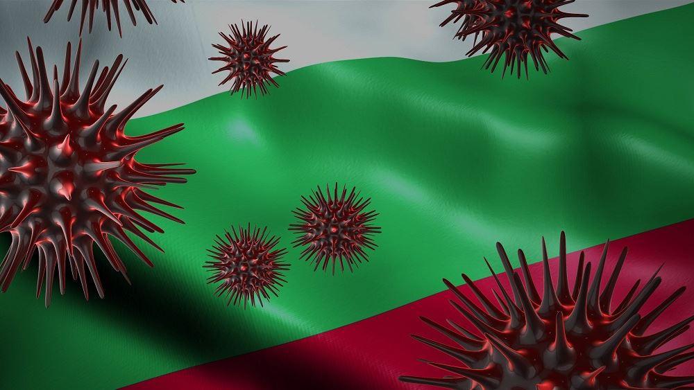 Βουλγαρία: 2.243 νέα κρούσματα - Κλείνουν τα νυχτερινά κέντρα