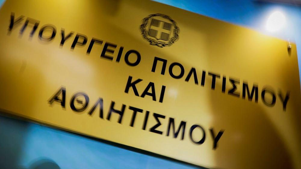 ΥΠΠΟΑ: Προχωρούν οι εργασίες στο Μουσείο Νεότερου Ελληνικού Πολιτισμού