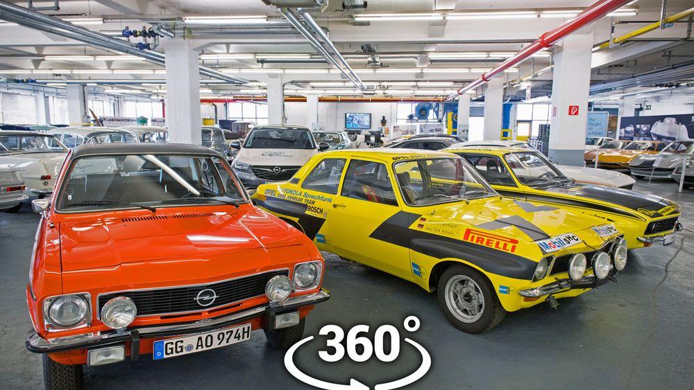 Η Opel Classic εγκαινιάζει εικονικές θεματικές περιηγήσεις