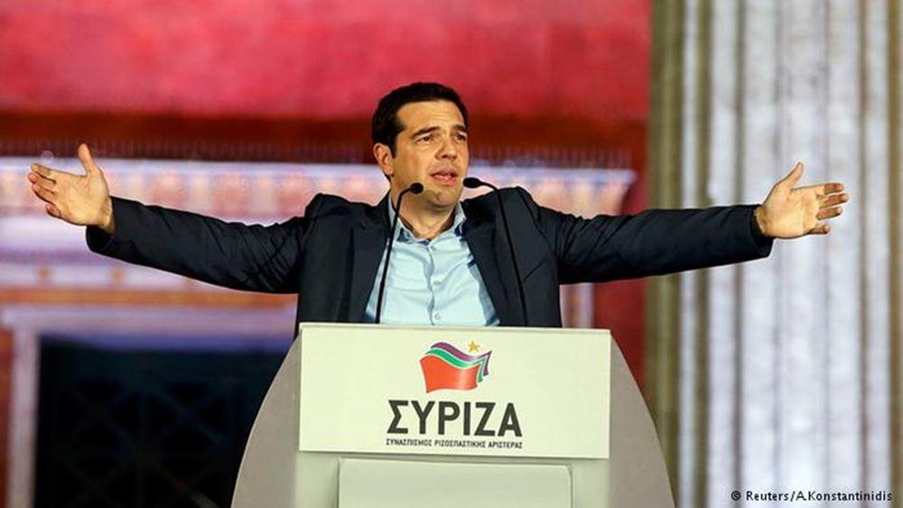 """Ο Τσίπρας βγάζει """"απόχη"""" για τους πληττόμενους από την πανδημία"""