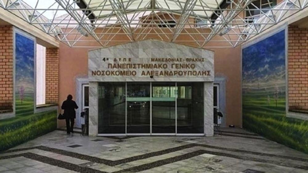 Κορονοϊός: Μια 33χρονη νεκρή στην Αλεξανδρούπολη - 28χρονη δίνει μάχη για τη ζωή σε ΜΕΘ