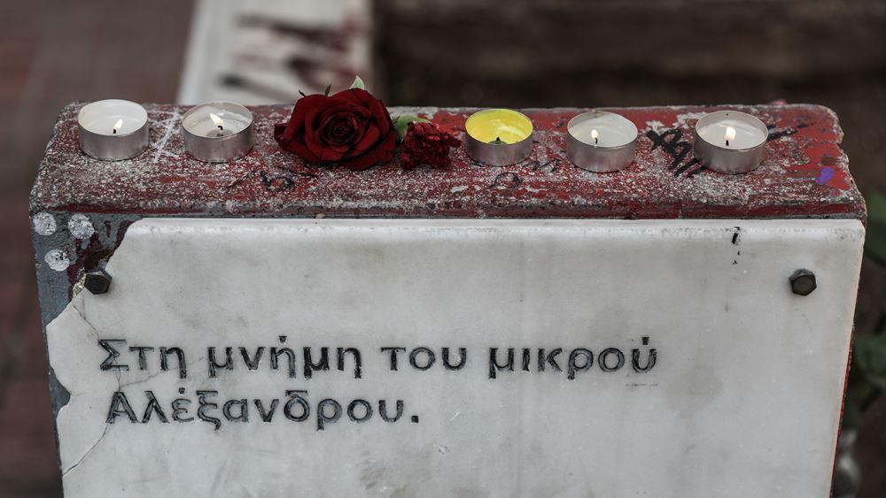 Επέτειος Γρηγορόπουλου: Ολοκληρώθηκε το μαθητικό - φοιτητικό συλλαλητήριο