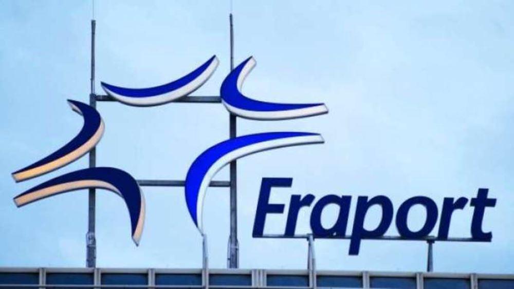"""""""'Όχι"""" της Fraport για καραντίνα εμβολιασμένων που επιστρέφουν από """"περιοχές παραλλαγών"""" κορονοϊού"""