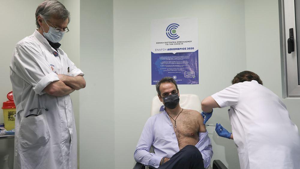 Τη δεύτερη δόση του εμβολίου κατά του κορονοϊού έκανε ο Κυριάκος Μητσοτάκης