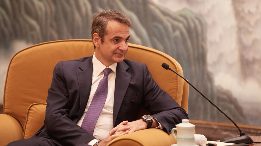 Κ. Μητσοτάκης: Συνάντηση με τον Κροάτη ομόλογό του